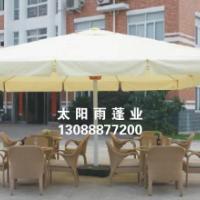 皇冠遮阳伞|豪华大伞|太阳伞