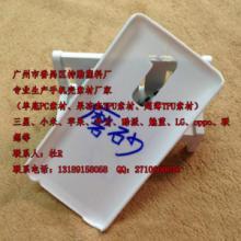 供应深圳专业手机壳素材加工工厂丨步步高X5MX光面磨砂单底PC素材保护壳批发