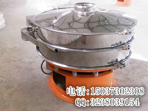 供应碳酸锰振动筛 黄铜粉振动筛 高效振动筛