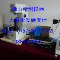 奥林巴斯小型倒立金相显微镜GX4