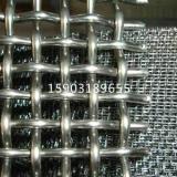 供应高锰钢铁丝网