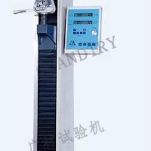 生产金属材料试验机