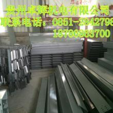 供应贵州槽式桥架/贵州槽式桥架总代理