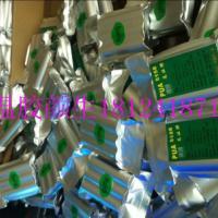 供应支架与TP点胶胶水,深圳支架与TP点胶胶水生产厂家
