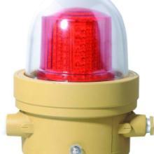 供应航空障碍灯-LED防爆航空障碍灯价格-广东航空障碍灯厂家