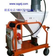 供应界面剂砂浆喷涂机
