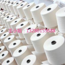 供应用于针织大圆机的21支涤棉混纺纱线T65/C35针织纱线 t65/c35 21s图片