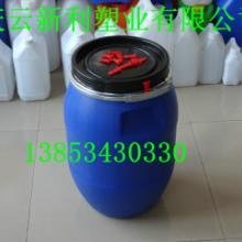 供应30KG开口塑料桶带铁箍法兰塑料桶