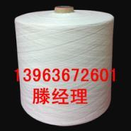 气流纺涤棉纱80/20 16支涤棉混纺纱图片