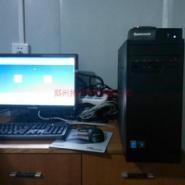 河南加油站IC卡管理系统报价图片