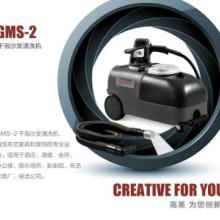 供应GMS-2河肥高美干泡喷抽式沙发清洗机