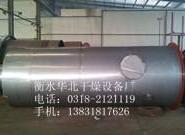 水膜除尘器生产销售图片