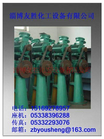 供应ZLZ5-5.5KW-85螺旋锥齿轮减速机