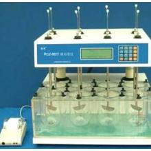 供应黄海药检智能药物溶出度仪RCZ-8B