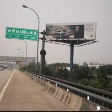 供应四川高速广告传播