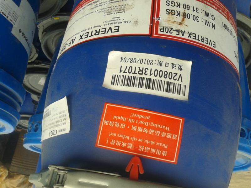 回收纤维染料销售