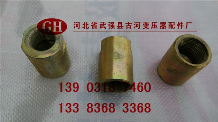 供应变压器M16吊芯螺母