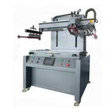 供应6090丝印机 丝印机大型印刷机 平面丝印机 双色丝印机批发