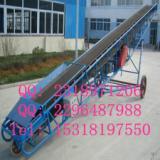 供应南京装车皮带输送机 南京移动输送机 南京沙子水泥输送机