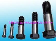 供应GB27铰制孔用螺栓批发
