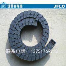 供应内径35/45黑色高速静音拖链图片