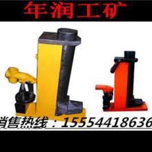 供应30T液压起道机型号规格价格及厂家批发