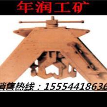 供应GDJ-Ⅰ钢轨对正架的型号规格价格及厂家图片