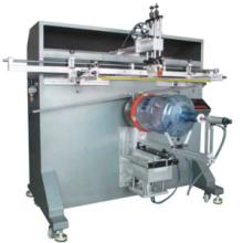 供应河北化工桶油漆桶印刷机厂家直销