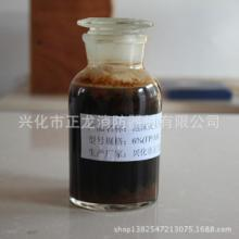 正龙直销氟蛋白泡沫液/6%(FP-8℃)氟蛋白/环保型氟蛋白图片
