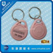 IC钥匙纽卡水滴形钥匙扣卡图片