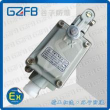 供应右摇臂式防爆行程开关 5A 铸铝行程开关批发 BZX51图片