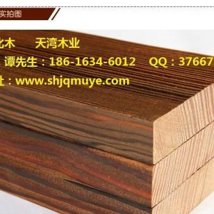 表面碳化木价格图片