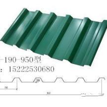 供应950型彩钢板,950型彩钢板价格,天津950型彩钢板厂家