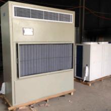 供应低温型恒温恒湿机,保证空间温度低温,湿度可控,进口品牌编程控制