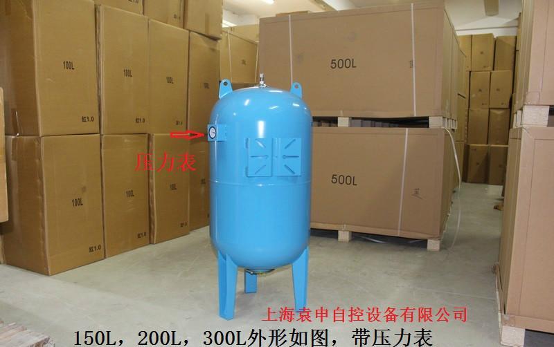 气压罐_气压罐供货商_供应气压罐气压罐的作用气压罐图片
