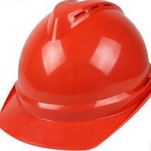 ABS安全帽行情,V型透气安全帽_建筑工地防撞 国标 防护头盔厂家印字批发