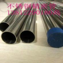 供应不锈钢冷轧精密无缝管厂家,冷轧精密管价格,不锈钢冷轧管批发