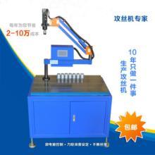 供应伺服电动攻丝机 进口伺服电机 电动攻丝机价格
