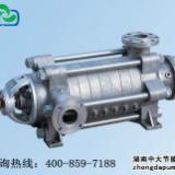 DF580-70X5多级耐腐蚀泵说明书