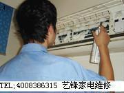 供应维修荣事达冰箱维修客服电话是多少 4008386315图片
