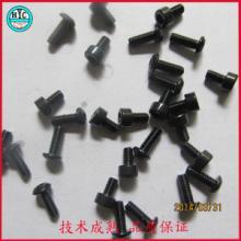 苏州不锈钢发黑处理 不锈钢发黑加工 金属表面发黑厂家