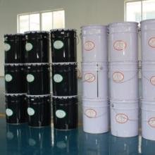 供应船舶配件专用胶粘剂最新报价批发