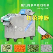 供应江西食堂切菜机,商用切菜机,切笋机,萝卜刨片切丝机批发