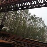 供应WQ690D高强度钢舞钢现货可定轧可切割