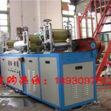 供应PVC热收缩套管膜吹膜机 小型吹膜机