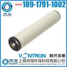 供应ULP11-4021国产反渗透膜RO复合膜元件沃顿工业膜沃顿通用膜图片