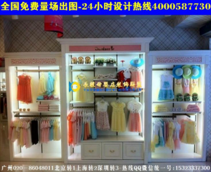 v童装:海外韩国童装店装修风格|孕婴店装修效果篮球馆装修图片