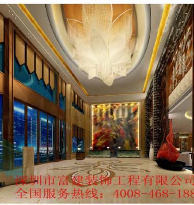 深圳高档酒店图片/深圳高档酒店样板图 (1)