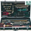 供应组合工具(油库专用工具36件套)/安防牌/铍铜合金/铝铜合金/36件套/