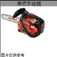 供应广州共立园林机械批发/广州共立油锯批发零售